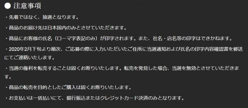 03(圖/擷取自山崎蒸餾所官網)