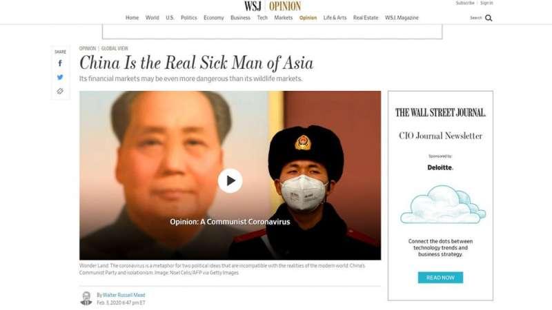 《華爾街日報》網站截圖,仍可見到這篇引發爭議批評的文章。其影片題是「觀點:一場共產主義的冠狀病毒」。(BBC News 中文)