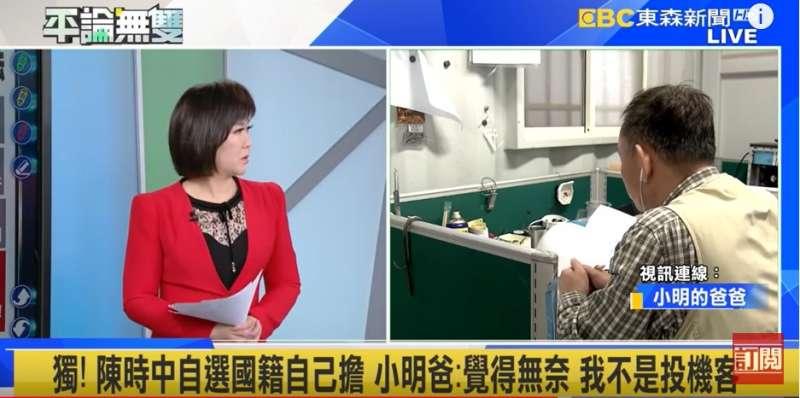 20200214-小明爸強調,自己並非投機客,「不想白白用台灣的資源,尤其是醫療部分」。(截取自平論無雙YouTube頻道)