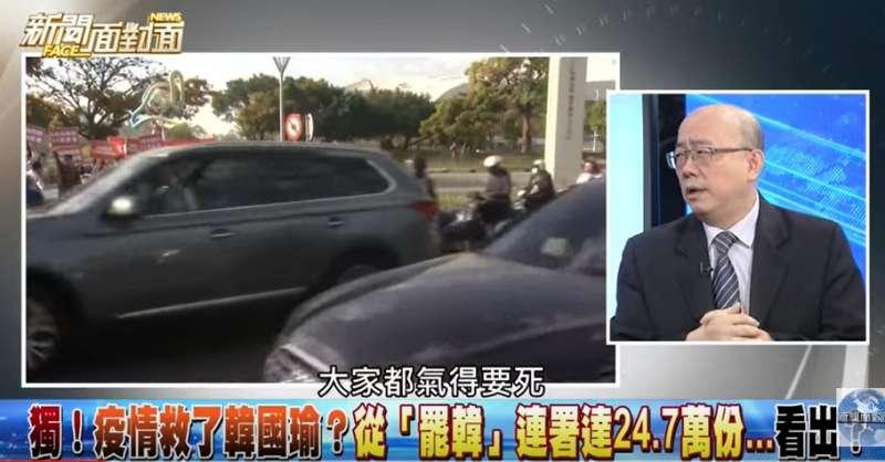 20200214-郭正亮表示,他詢問家人為何對罷韓如此熱衷,而家人則回「你來住高雄看看,大家都氣得要死」。(截取自新聞面對面YouTube頻道)