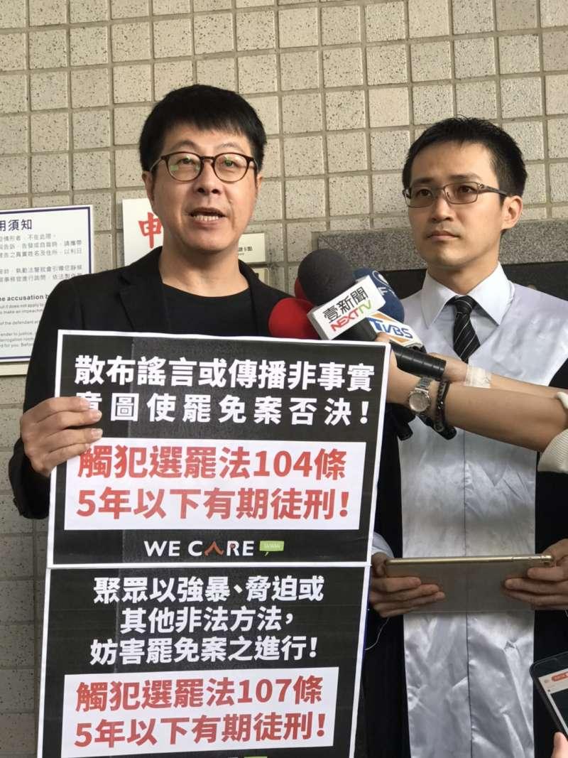 「Wecare高雄」發起人尹立(左)15日到高雄地檢署按鈴控告內門里長、台南電池負責人等違反《選罷法》。(Wecare高雄提供)