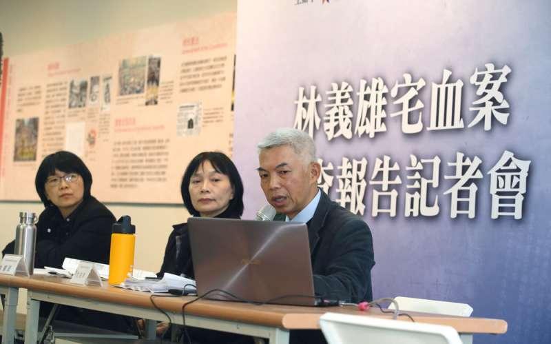 身兼促轉會委員的律師尤伯祥(右)表示,根據檔案,情治機關至少透過四種方式監控林宅。(柯承惠攝)