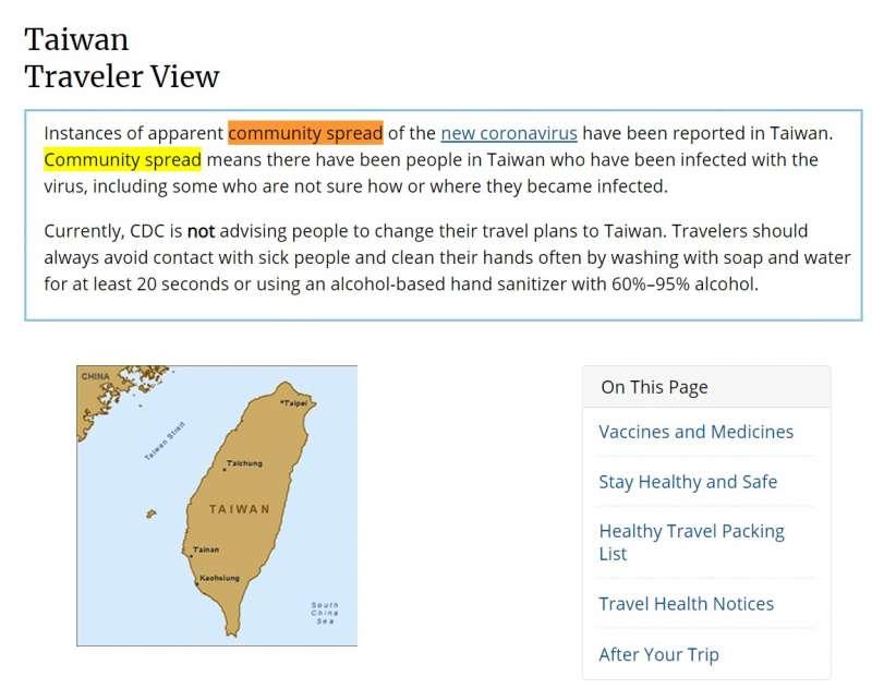 美國疾病管制署(CDC)將台灣武漢肺炎疫情列為「社區傳播」(community spread)(CDC)