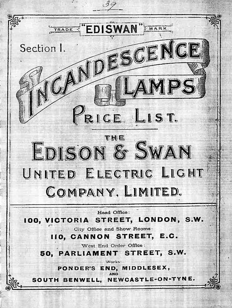 「愛迪萬」(EdiSwan)公司。(取自維基百科)