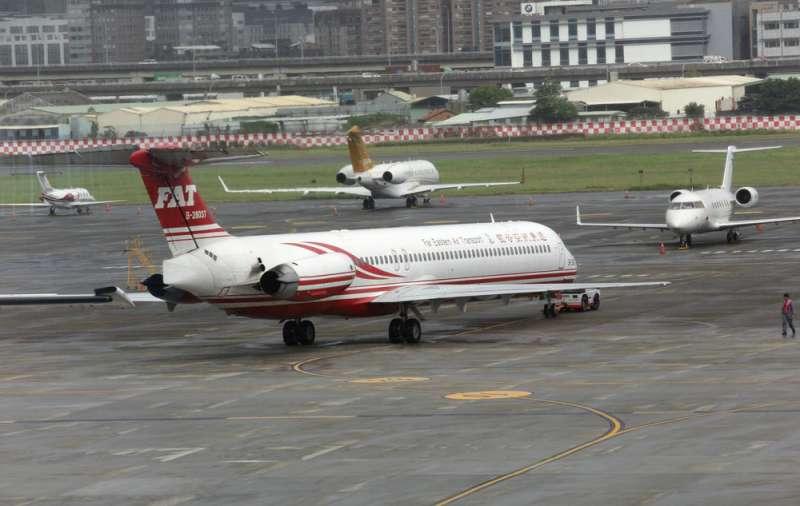台灣第一家民營航空公司,FAT遠航被機迷暱稱「胖胖航空」。(新新聞資料照)