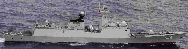 常州號飛彈護衛艦。(翻攝日本統合幕僚監部網站)