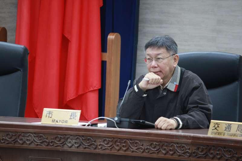 20200221-台北市長柯文哲21日上午主持北市府交通會報。(方炳超攝)