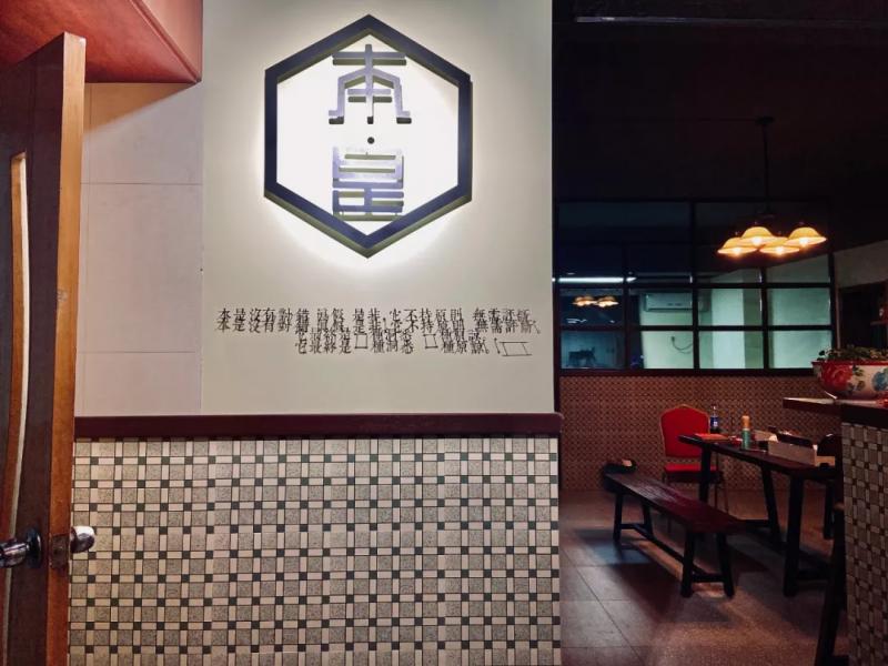 楊夕與劉婷在武漢開的桌遊店(圖/無所不 JI)