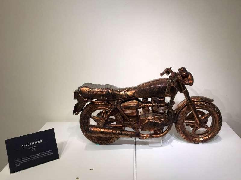 謝嘉亨經典交通工具作品:日本CB400摩托車。(圖/臺北當代工藝設計分館提供)