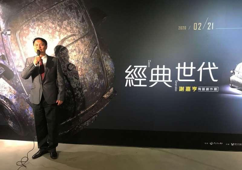 臺北當代工藝設計分館館長許峰旗開幕致詞。(圖/臺北當代工藝設計分館提供)