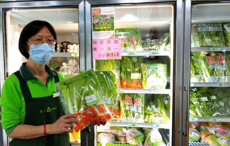 里仁鼓勵消費者購買指定校園蔬菜,共同為台灣有機農業盡一份力量。(圖/里仁提供)