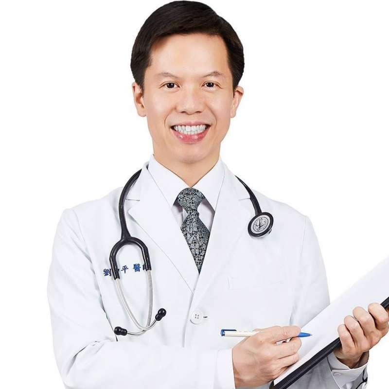 劉中平醫師呼籲民眾千萬不要自行使用民間藥品。(圖/劉中平醫師的心臟科筆記)