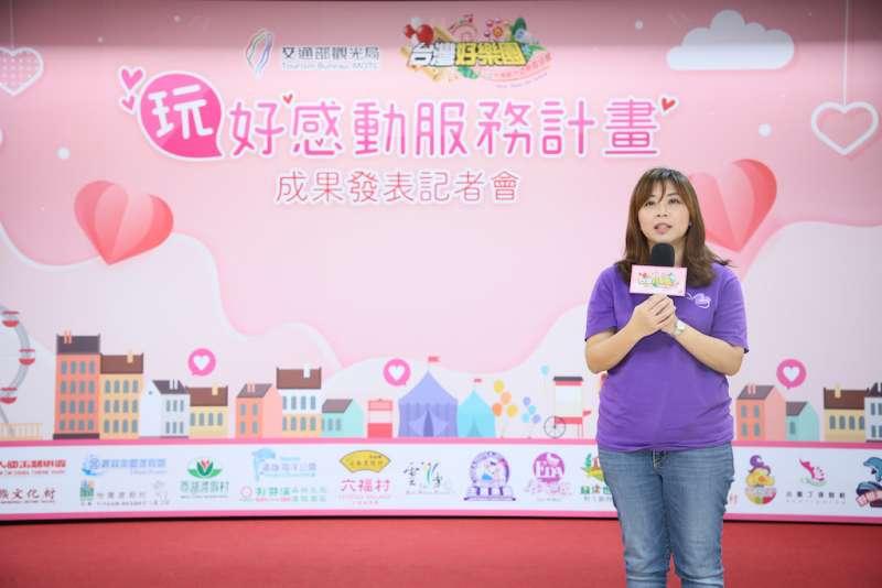 台灣卓飛協會秘書長張家瑜分享親身故事,感謝樂園業者的熱心公益,能給天使寶貝們留下永恆的美好回憶。(圖/台灣觀光遊樂區協會提供)