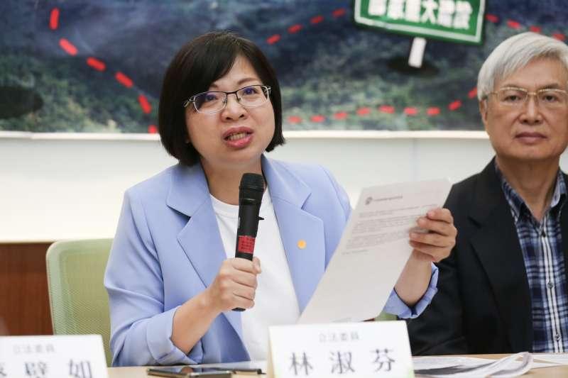 20200226-民進黨立委林淑芬26日出席「國土計畫倒退嚕  重大建設開後門」記者會。(簡必丞攝)
