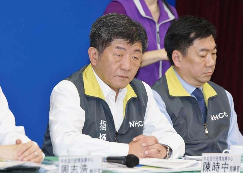 20200226-中央流行疫情指揮中心記者會,指揮官陳時中出席。(盧逸峰攝)