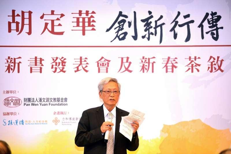 潘文淵文教基金會董事長史欽泰表示,胡定華在14年工研院生涯中,培養一群獨當一面的將才,奠定台灣半導體產業雄厚基礎。(圖/工研院提供)