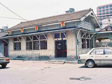 雙連火車站(圖/取自trstour.com)