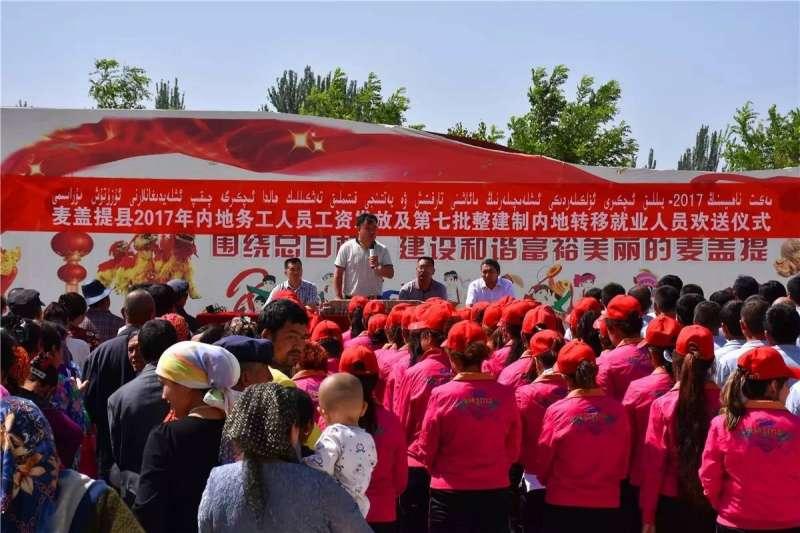 中國政府將新疆維吾爾族送往內地工廠強制勞動,美其名為「內地轉移就業人員」(取自網路)