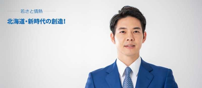 鈴木直道在記者會上的霸氣回應,贏得許多日本人的支持。(圖/翻攝自鈴木直道Facebook,Naomichi Suzuki@Facebook)