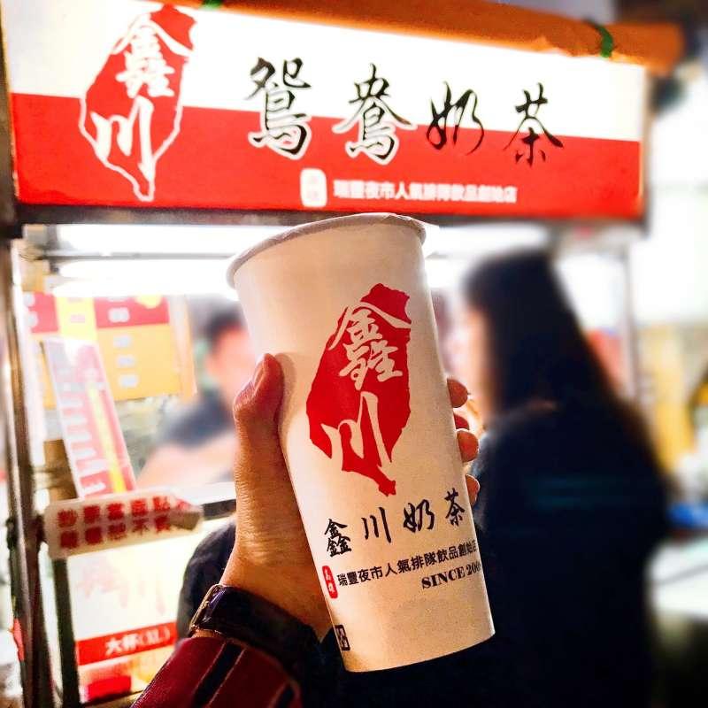 鑫川鴛鴦奶茶。圖/Instagram @xuans_talk