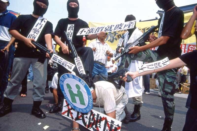 全民健保剛推行時,曾引起部分團體抗議,沒想到現在變成台灣民眾最滿意的政策。 (新新聞資料照)