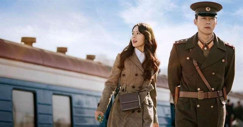 20200304韓劇「愛的迫降」(官方劇照)