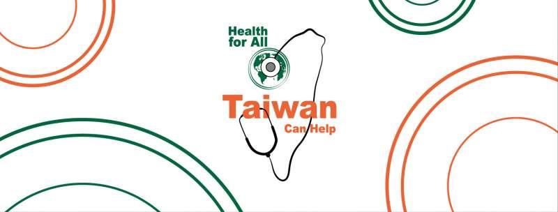 外交部推出全新的台灣參與WHA主視覺(翻攝台灣駐外館處臉書粉專)