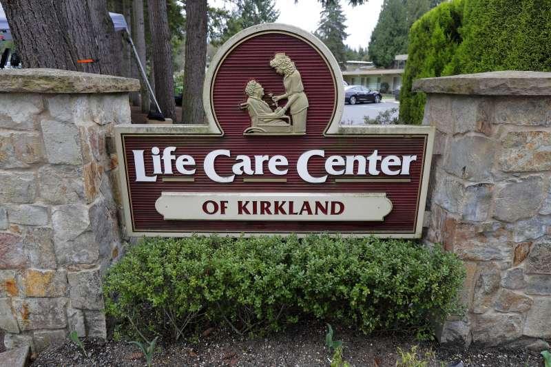 武漢肺炎:美國華盛頓州柯克蘭生命醫療中心(Life Care Center of Kirkland)疑似出現大規模院內感染(AP)