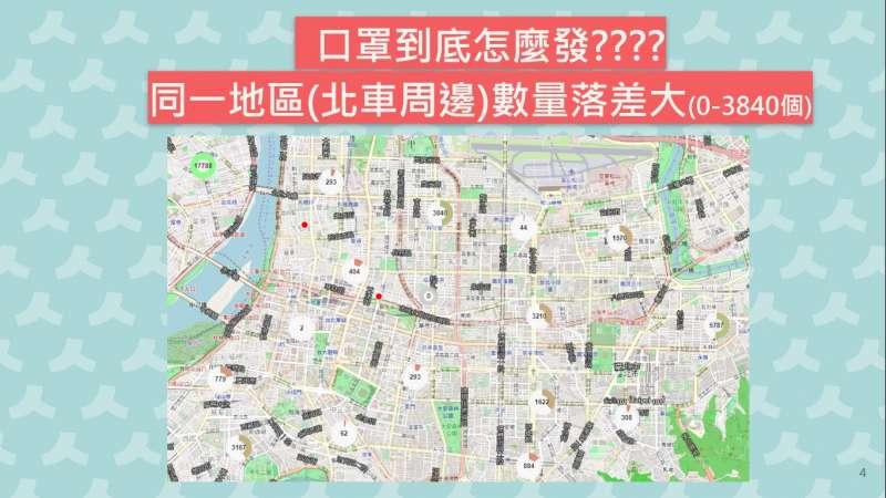 統計圖顯示,隔著一條淡水河,左側藥局口罩還有1萬多個口罩存量(呈現綠色),右側北車商圈周邊則不足(呈現咖啡色)。 (高虹安辦公室提供)