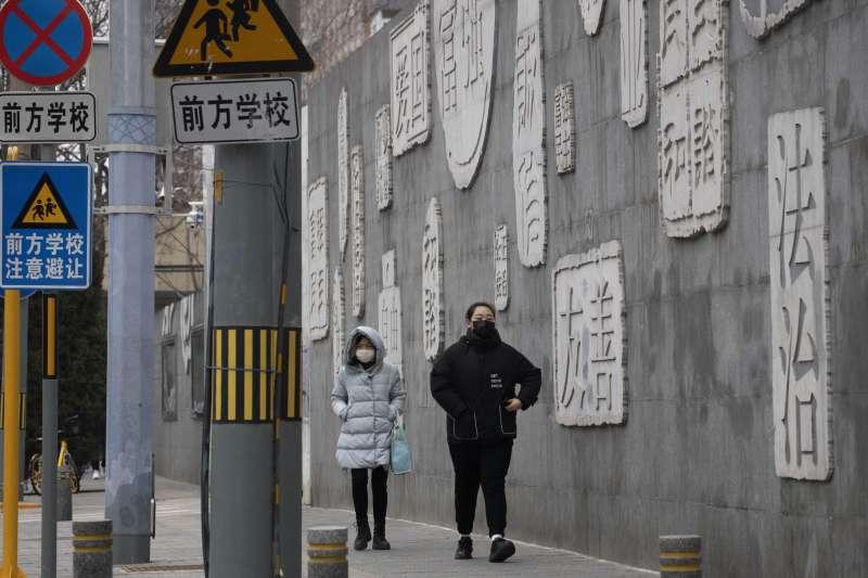 武漢肺炎疫情當前,中國許多學校改採線上遠端教學(AP)