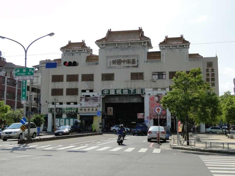 台南中國城。(圖/維基百科)