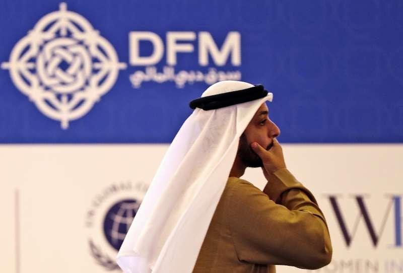 沙烏地阿拉伯與俄羅斯爭端引發油價下跌,華爾街,美股,股市崩盤,全球股市狂跌。(AP)