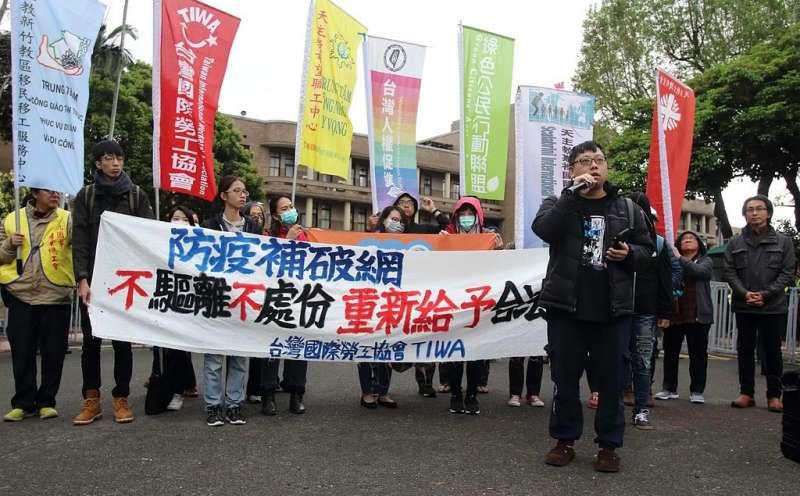 勞團認為重新給予失聯移工合法身分,才能讓他們安心配合防疫。(TIWA台灣國際勞工協會提供)