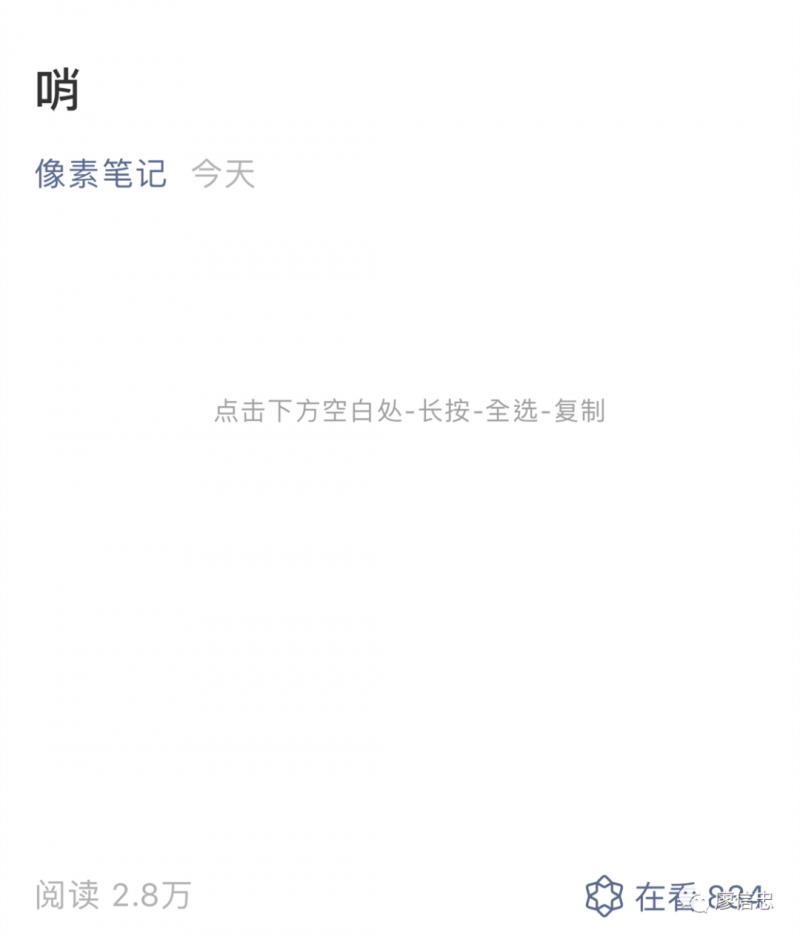 4(圖/微信公眾號廖忠信)