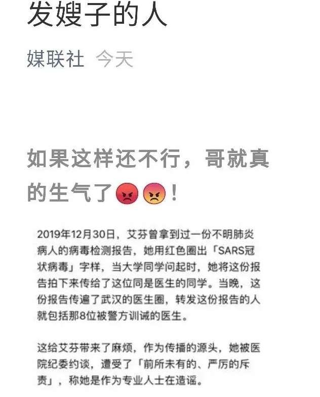 改标题(圖/微信公眾號廖忠信)