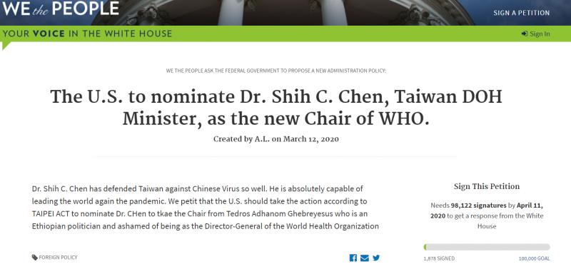 有位署名「A.L.」的網友於美國時間12日在該網站發起名為「美國政府應提名台灣衛福部長陳時中出任WHO總幹事」的請願連署。(取自白宮官網)