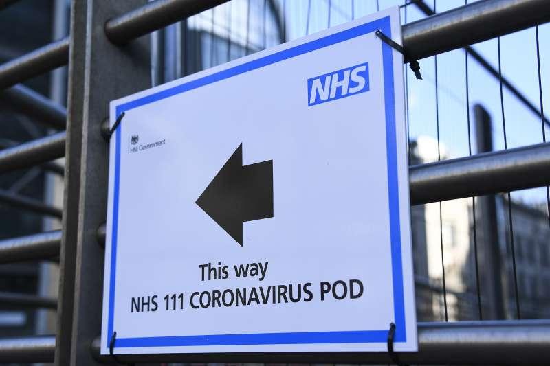 英國倫敦大學學院醫院設立的武漢肺炎病毒優先評估診間(美聯社)