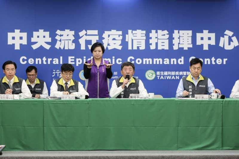 2020318-中央疫情指揮中心18日召開記者會。(簡必丞攝)