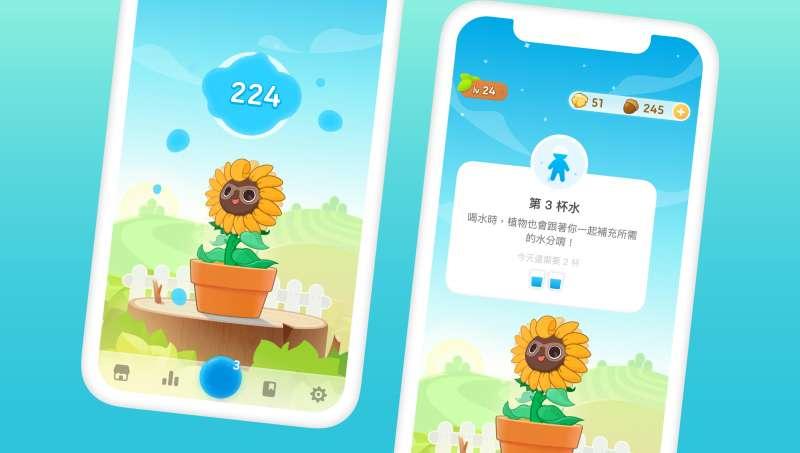 App《植物保姆2》結合植物養成遊戲,提醒使用者多喝水