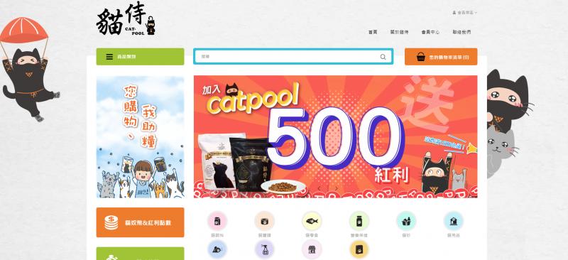 20200323-「貓侍」貓飼料公司獲國發基金1000萬。(取自貓侍官網)