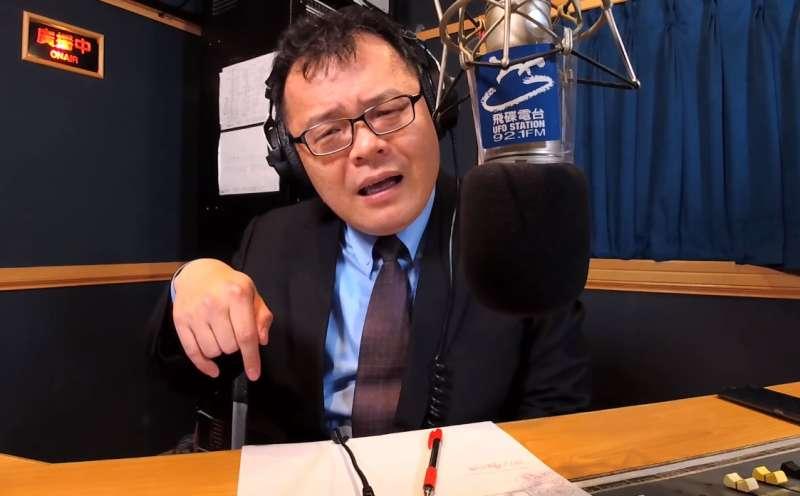 陳揮文建議韓國瑜參選台北市長。(圖片截自飛碟聯播網youtube)