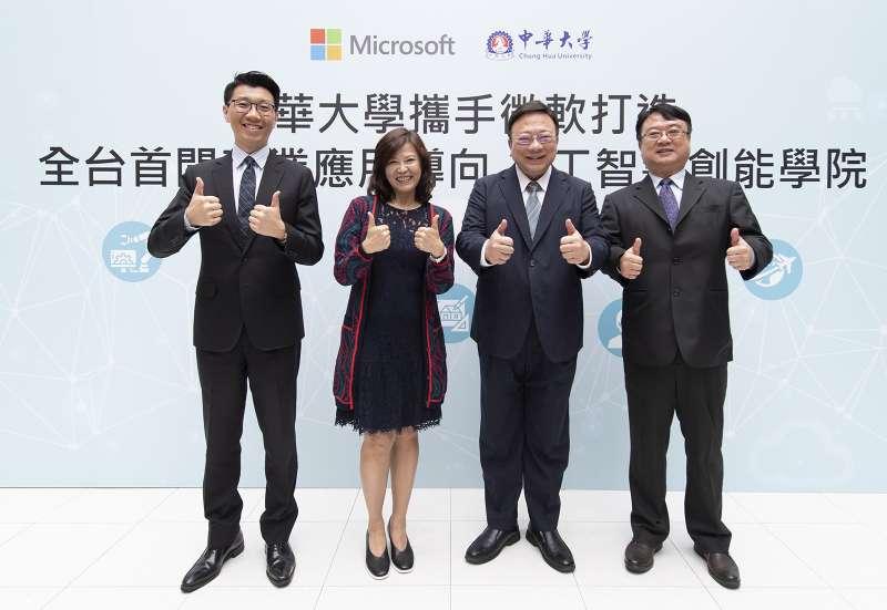 台灣微軟公共事業群總經理潘先國(左起)、首席營運長何虹、中華大學校長劉維琪、副校長游坤明簽約後合影。(圖/中華大學提供)