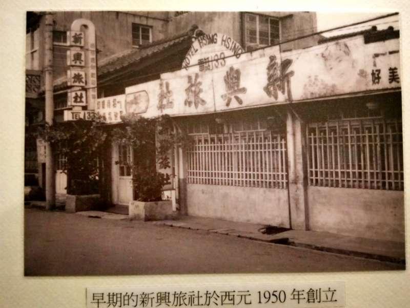 20200324-觀點投書:深度分享那些年我在台灣領略的風土人情。(吳斌提供)