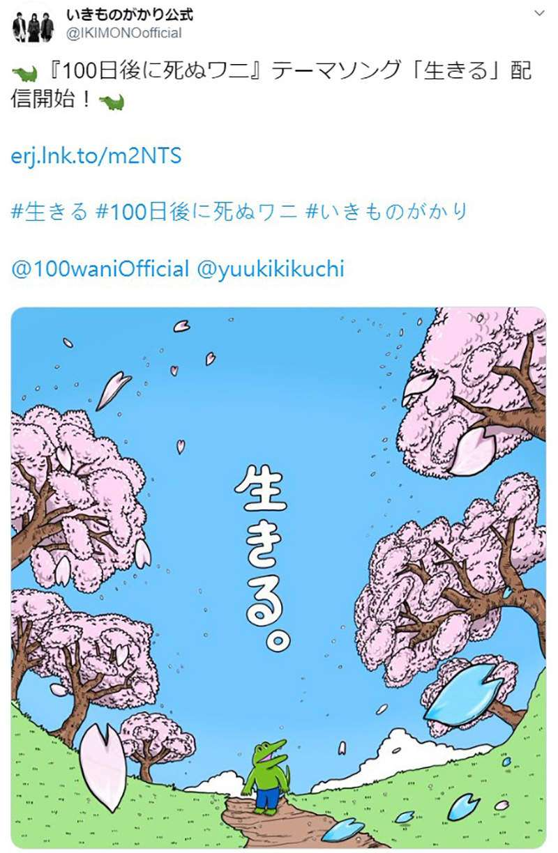 05(圖/取自推特)