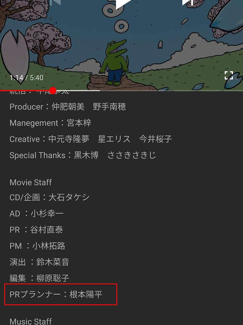 08(圖/截自Youtube)