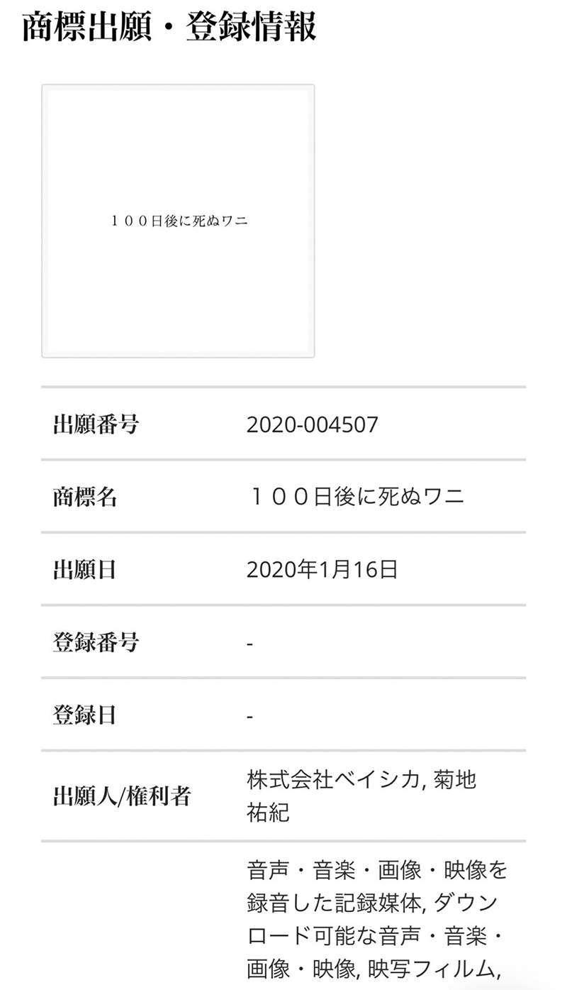 09(圖/取自推特)