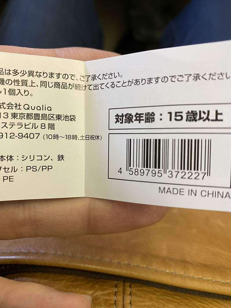 11(圖/取自推特)