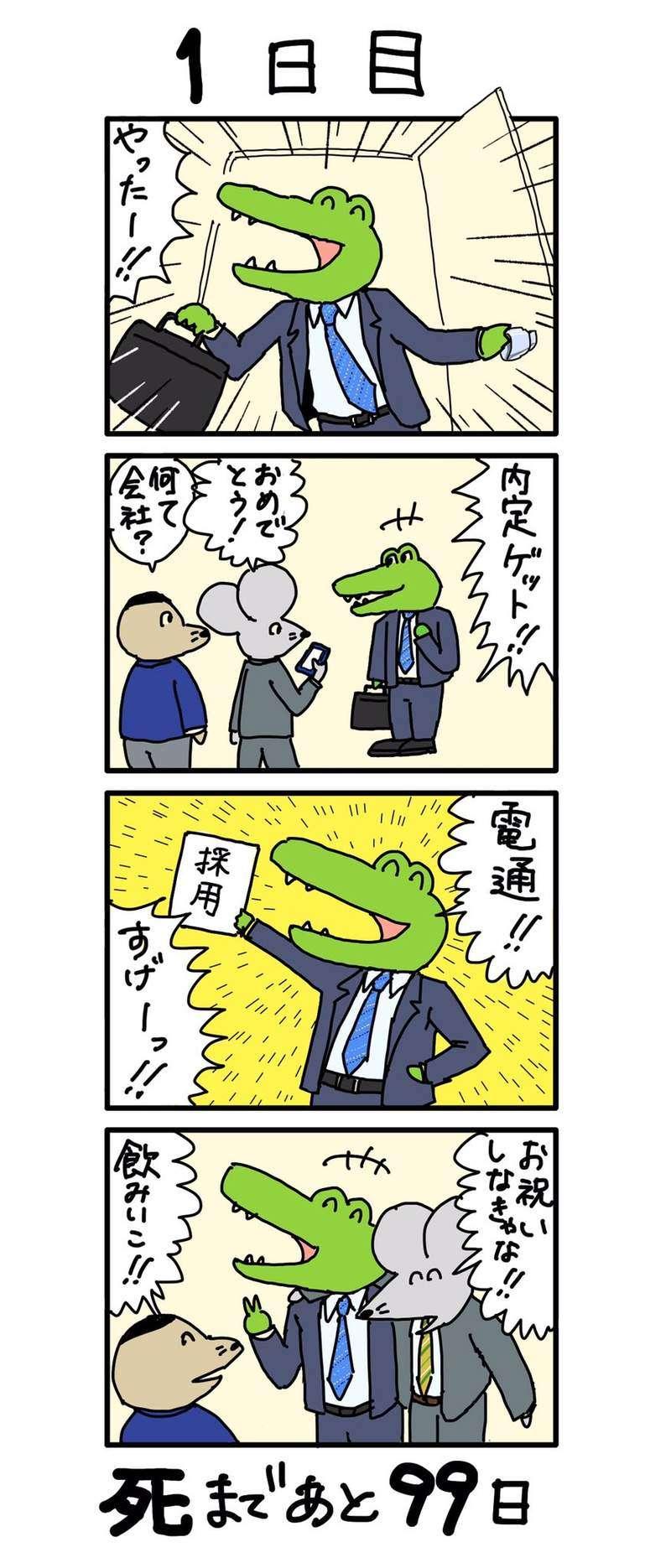 18(圖/取自推特)