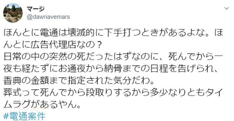 21(圖/取自推特)
