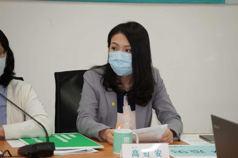 20200325-台灣民眾黨立法院黨團25日召開「紓困條例滿月總體檢,民眾黨三問中央」記者會,立委高虹安出席。(盧逸峰攝)